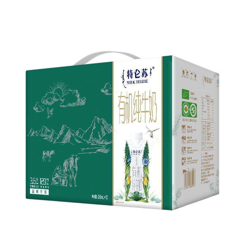 蒙牛特仑苏有机纯牛奶利乐梦幻盖250ml*12盒