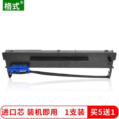 適合愛信諾Aisino80A-3色帶架TY-820/820ii墨水SK-820/820II/830墨盒DS300打印機