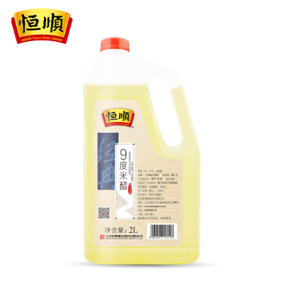 恒顺9度米醋2L   九度米醋2升