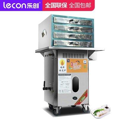 樂創(lecon) 廣東腸粉機抽屜式商用燃氣節能蒸粉機全自動家用小型拉腸粉爐 兩抽一份4格