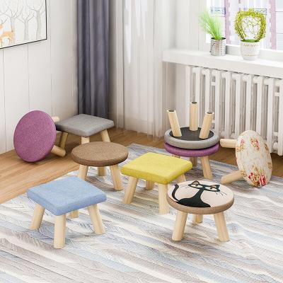 騰煜雅軒 簡約現代實木質小凳子家用小板凳時尚創意沙發凳木凳凳子坐凳客廳家具換鞋凳矮凳圓凳