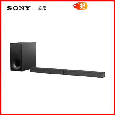 Sony/索尼 HT-Z9F 回音壁音箱电视家用家庭影院5.1音响组合套装