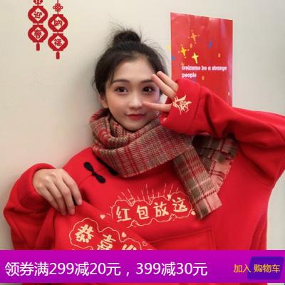 新款韩版女装宽松中长款恭喜发财红包放这卫衣2020新春红色外套bf