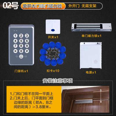 法耐(FANAI無線禁系統套裝免布線刷卡密碼鎖玻璃禁鎖一體機磁力鎖 單開木門鐵門磁力鎖外開無支架