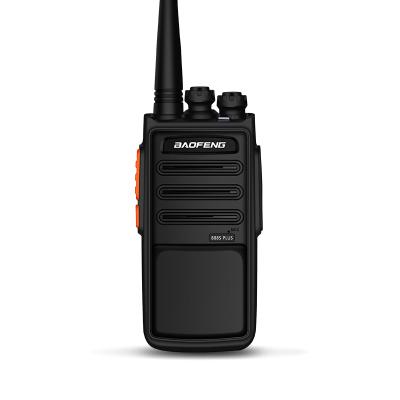 寶鋒(BAOFENG)BF-888S PLUS 旗艦版 對講機 專業民用商用寶峰大功率對講機手持臺 送USB直充線 黑色
