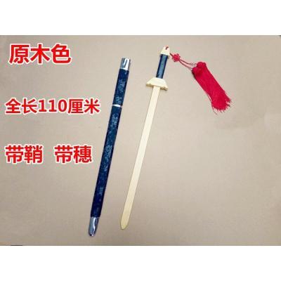 帶鞘木質玩具刀兒童玩具刀劍玩具劍木刀竹劍木劍木制木頭寶劍