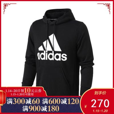 adidas男服卫衣2019新款连帽套头衫休闲针织运动服DQ1461