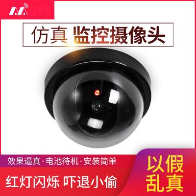 汐巖半圓球形仿真攝像頭假監控器家用防偷盜大號帶紅外閃爍燈探頭模型