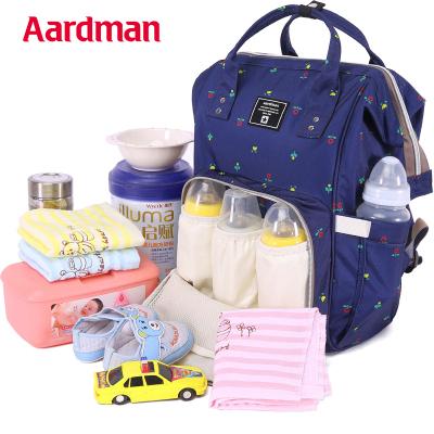 Aardman妈咪包多功能大容量妈咪包双肩包外出背包时尚妈妈包母婴包
