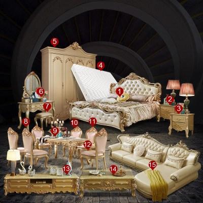 檀星星全套家具歐式法式臥室家具套裝組合客廳衣柜主臥餐廳套件