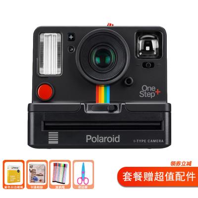 寶麗來Polaroid 彩虹機 Onestep+ 拍立得相機 一次成像 黑色 套裝一
