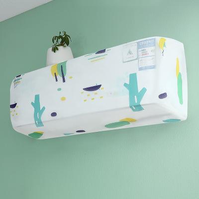 【2个装】潘西挂机空调防尘罩空调套家用卡通简约卧室全包壁挂式保护罩空调罩子—中号