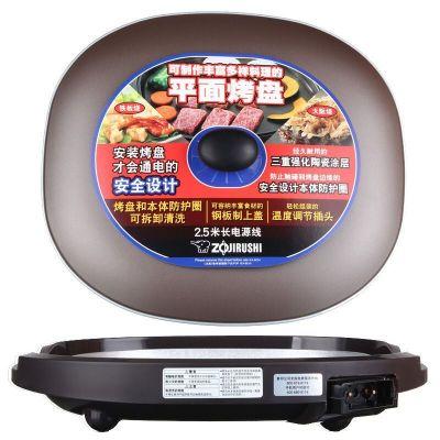 象印(ZO JIRUSHI)可拆卸多功能煎烤机+章鱼丸烤盘EA-BCH10C大容量电饼铛铁板烧一锅多用烧烤锅鱼丸炉