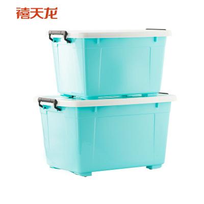 禧天龙citylong58L+38L塑料两件装树脂衣物收纳箱加厚玩具储物箱滑轮