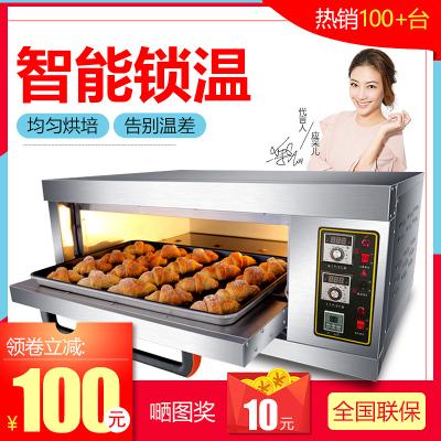 Lecon/樂創 商用烤箱 一層兩盤 雙層 雙盤 商用烤爐大型商用披薩烤箱專用 蛋糕烘焙烤箱