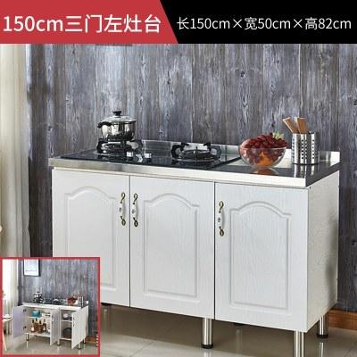 簡易櫥柜灶臺柜組裝經濟型不銹鋼碗柜廚房水槽柜定制出租房儲物柜 150左灶臺款