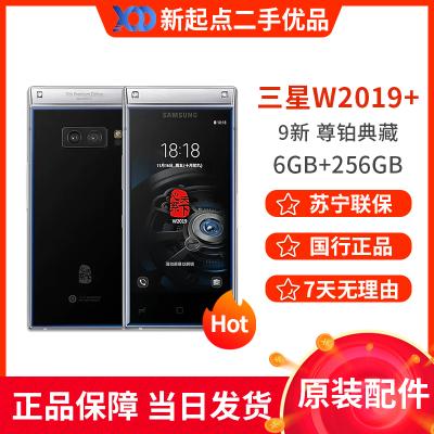 【二手9新】三星/SAMSUNG 心系天下W2019+ 尊铂 256G 二手手机 二手三星 双卡双待 移动联通电信4G