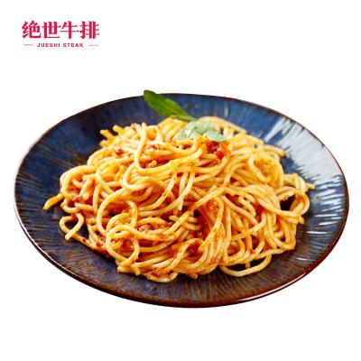 绝世意大利肉酱面番茄海鲜意面组合装冷冻加热即食意面330g*3盒