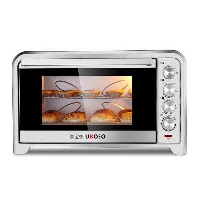 UKOEO HBD-7002家用75升多功能烘焙電烤箱