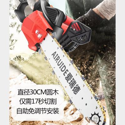 愛瑞德電鏈鋸多功能家用木工電鋸伐木鋸鏈條鋸電動工具 (黃)電鏈鋸帶2根鏈條鏈條鋸油鋸家用