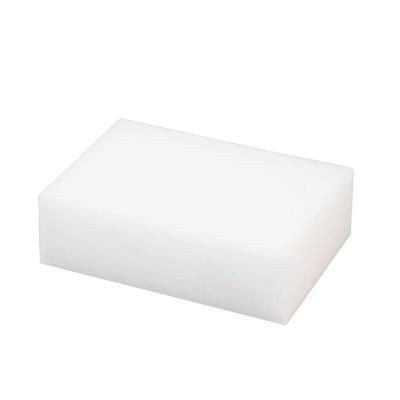 海斯迪克 HKW-7 清潔海綿塊 納米海綿魔力擦海綿擦 強力去污擦 10*7*3cm 30片