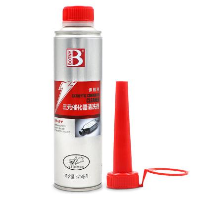 保賜利 BOTNY B-2170 汽車三元催化器清洗劑免拆清潔劑 改善尾氣噴油嘴除積碳清洗劑 三元催化器清洗劑325ml