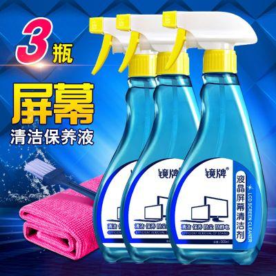 大瓶液晶屏幕清潔劑電視手機筆記本電腦清潔套裝顯示器鍵盤清洗液BASN