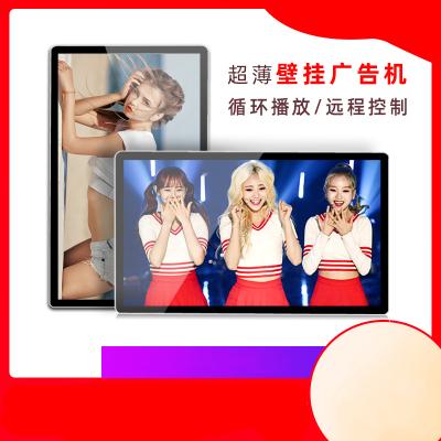 壁掛廣告機15寸高清顯示屏豎屏電梯電視宣傳一體機單機版任意分屏