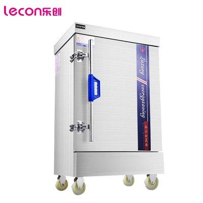 樂創(lecon) 蒸飯柜 LC-2K004 商用蒸飯柜 標準款6盤蒸包爐蒸飯柜 商用蒸飯車蒸飯機