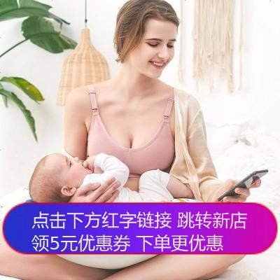 babycare哺乳枕头喂奶神器孕妇坐月子护腰横抱婴儿喂奶椅垫躺喂 5130