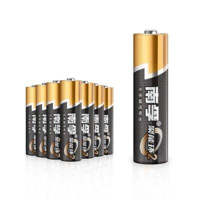 南孚(NANFU) 7号16粒碱性电池七号儿童玩具电池批发 ??仄?鼠标干电池(新老包装随机发货)