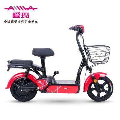 爱玛(AIMA)小蜜豆 电动自行车 48V铅酸电池 代步车 迷你舒适 时尚配色 不可折叠