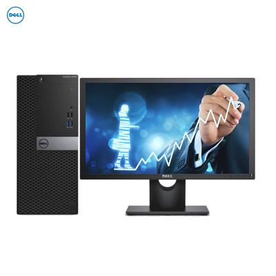 戴尔(DELL)商用Optiplex3050MT台式电脑 21.5英寸屏(i5-7500 4G 1T 刻录 W10H)