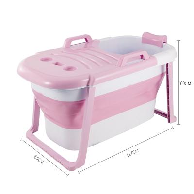 嬰兒洗澡盆折疊沐浴盆泡澡桶成人折疊浴桶智扣加厚家用嬰童浴盆粉色半蓋折疊浴桶(1.85以下)