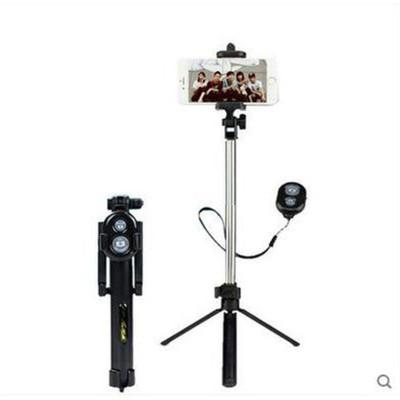 维叶蓝牙自拍杆M3 黑色蓝牙遥控自拍杆三角支架落地手机通用型手机自拍杆通用vivo华为oppo小米支架 蓝自拍杆