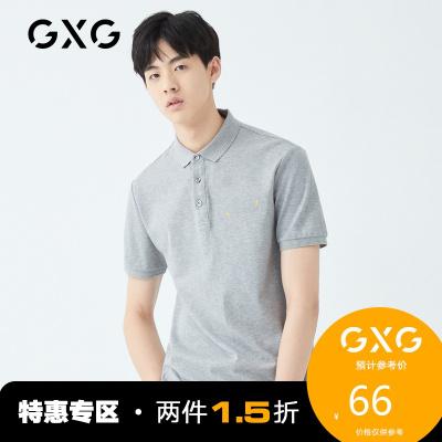 【兩件1.5折:66】GXG男裝 2020年熱賣商場同款時尚灰色短袖Polo衫翻領T恤男潮