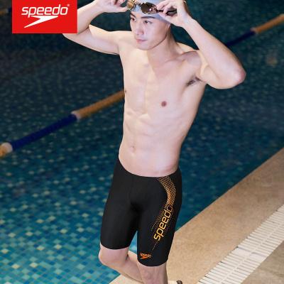 Speedo/速比濤男士泳衣五分游泳褲 速干及膝泳褲 專業訓練時尚