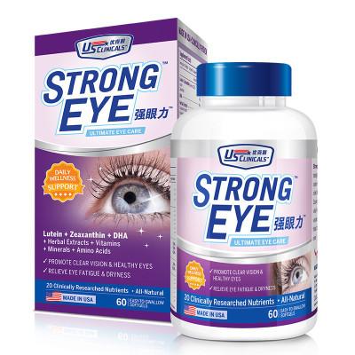 【買2送1同款】優克利成人強眼力藍莓葉黃素軟膠囊玉米黃質保護視力新加坡進口60粒