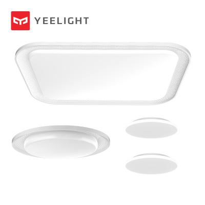 Yeelight星宇智能LED吸頂燈套組客廳臥室長方形圓形吸頂燈小愛同學音控制智能聯動【三室一廳】