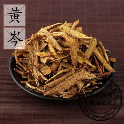 2件芩片材供应芩苓条芩芩茶土金茶根500g