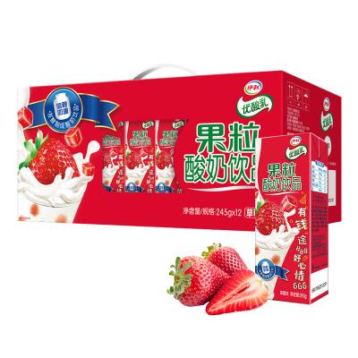 【6月】伊利 優酸乳果粒酸奶草莓味245g*12盒
