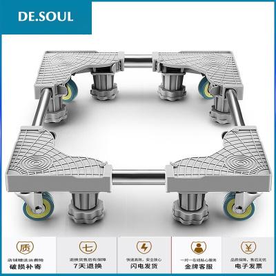 通用洗衣機底座托架小天鵝海爾專用滾筒移動萬向輪墊高置物腳架子 12腳調節C款(白) 1層