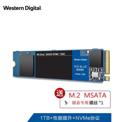 西部數據(WD)1TB M.2接口 WD Blue SN550(NVMe協議)SSD固態硬盤 五年質保 四通道PCIe