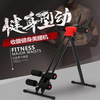 因樂思(YINLESI)鍛煉身體腹肌健身器材家用減腰瘦肚子運動健腹器懶人美腰機收腹機