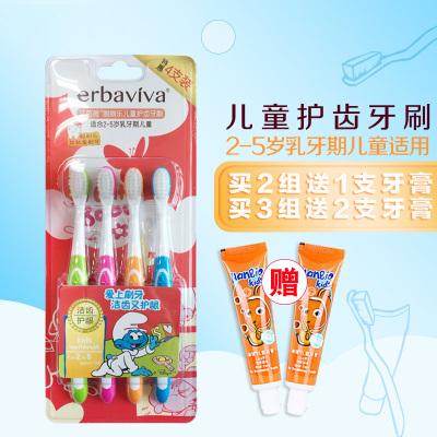 儿童牙刷2-3-6-12岁软毛 婴儿宝宝牙刷智扣小头口腔清洁 2-5岁换牙1组4支装
