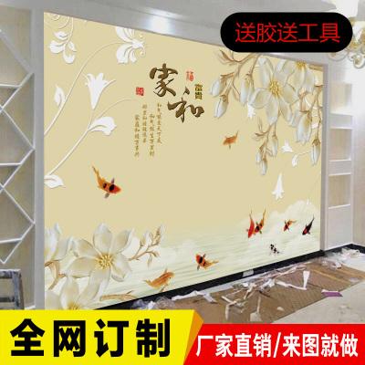 電視背景墻壁紙5D立體中式壁畫客廳沙發3d家和影視墻現代簡約墻紙8d凹凸歐式大氣水墨山水個性壁紙定制
