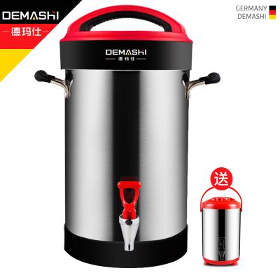 德玛仕(DEMASHI)商用豆浆机 DJ-10A 全自动多功能豆浆机 破壁无渣免滤豆腐机 加热预约米糊机