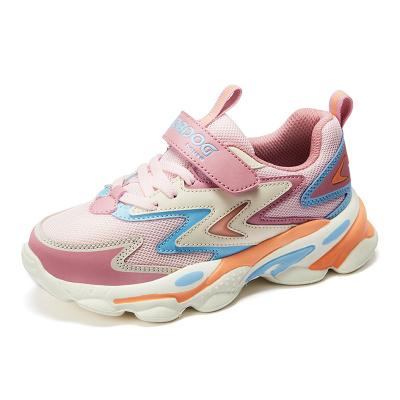 巴布豆BOBDOG HOUSE童鞋2020春秋新款男童運動鞋時尚百搭女童中大童兒童鞋子潮BX8721