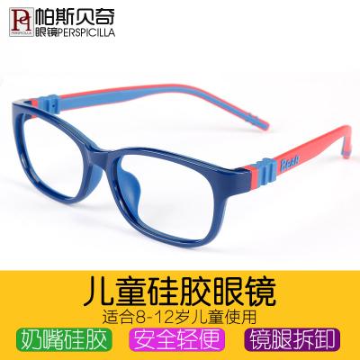 帕斯貝奇 兒童學生硅膠眼鏡框 超輕近視眼鏡弱視矯正配防藍光眼鏡眼鏡架男女