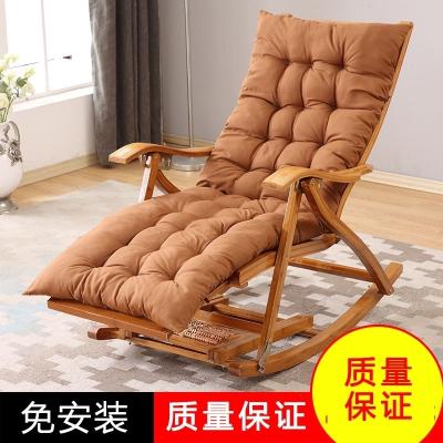 竹摇椅家用躺椅大人阳台折叠椅午休午睡椅实木休闲凉椅靠椅摇摇椅